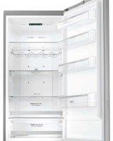 LG GBB60SAGFS Új Szépséghibás A+++ No Frost Kombinált Hűtő